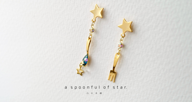 a spoonful of star.�ʥԥ���/�쥸�󥢥������꡼��