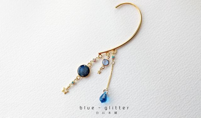 blue - glitter(レジンアクセサリー)