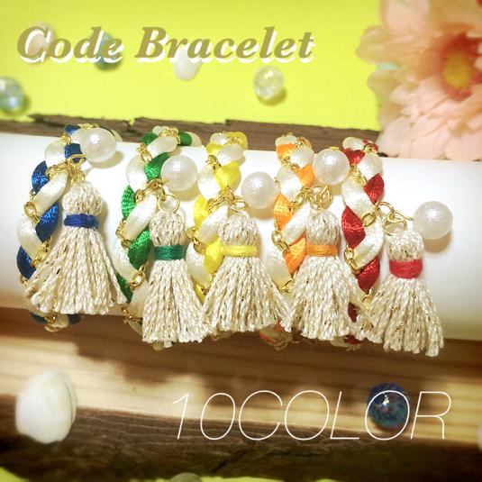 �μ��������ϡ���Code Bracelet����