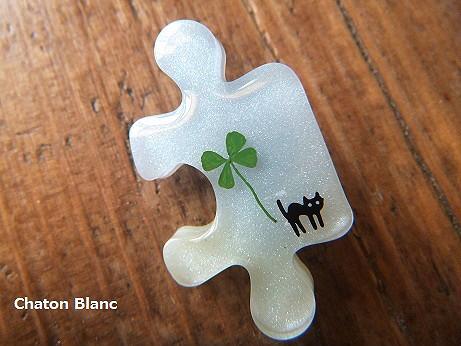 黒猫と四葉のパズルピースブローチ