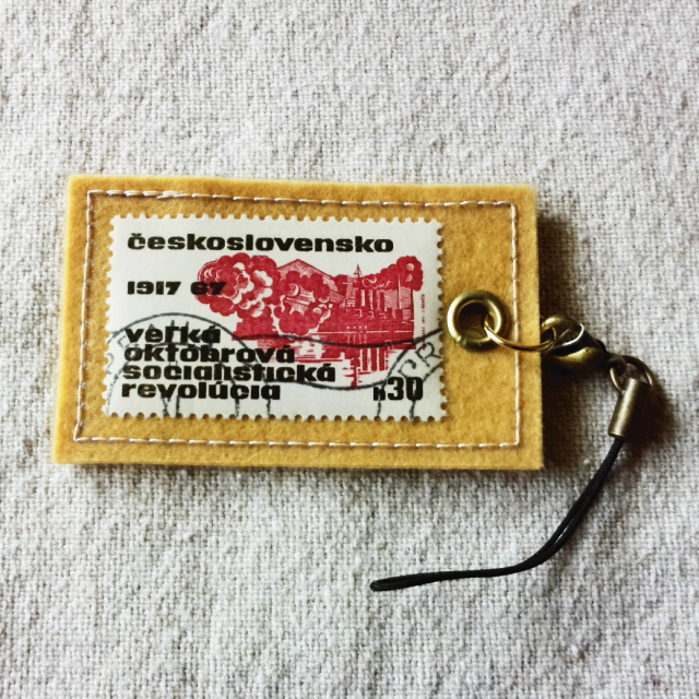 チェコの切手ストラップ No.2