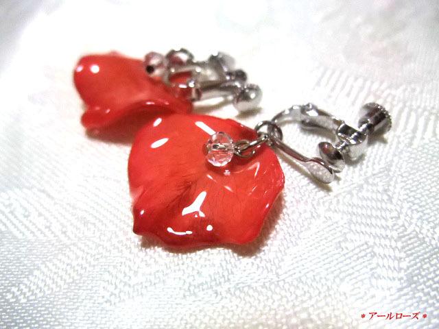 *【本物の薔薇】赤いバラの花びらのイヤリング(ピアス可)