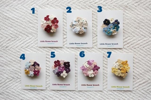 Little flower brooch  小花のブローチ