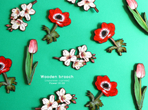 Wooden brooch(Flower01〜03)