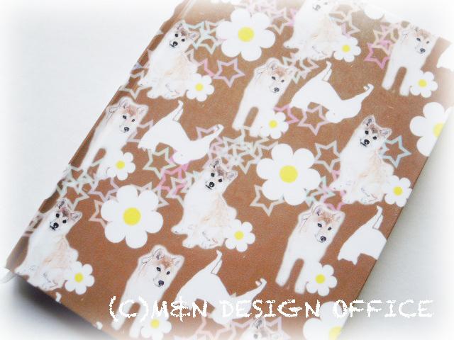 柴犬イラストのノートブック(ブラウン)