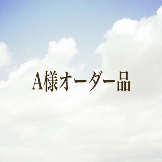 麻ひもトート☆ローズ(内布、内ポケット付)