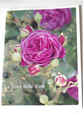 リトルプレス「La Voce delle Rose(薔...