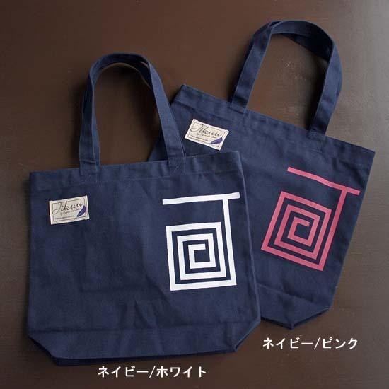 【JIKUU BY SLC】 コットン/内ポケット付きキャンバストートバッグ『JIKUU by SLC』