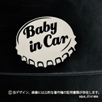 BABY IN CAR:ボトルキャップデザイン