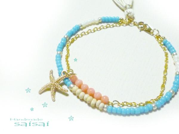 summer stone coral 2連ブレスレット