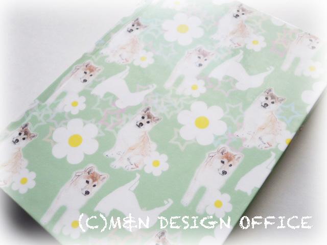 柴犬イラストのノートブック(グリーン)