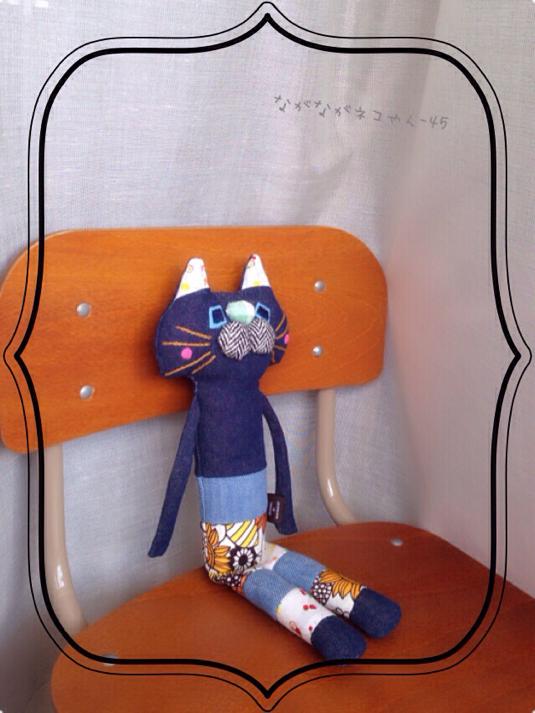 ながながネコやん-45