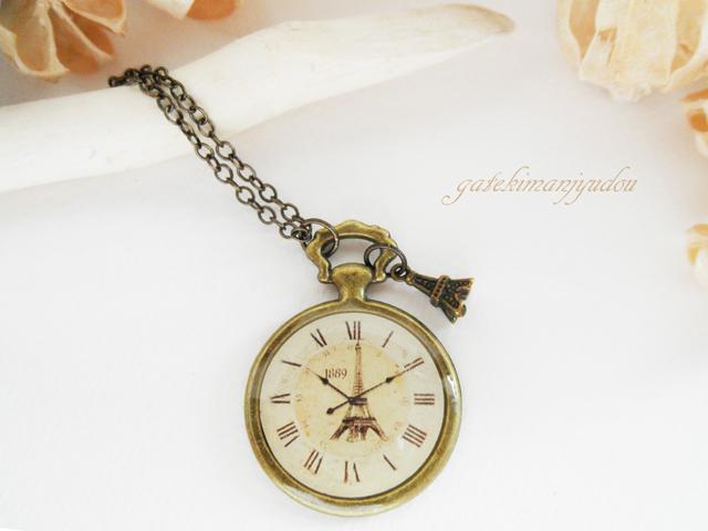 〈再〉ミニエッフェル塔とエッフェル塔の懐中時計風ネックレス