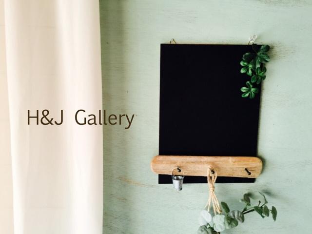 流木の黒板 2