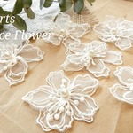 【8個】white  Lace Flower