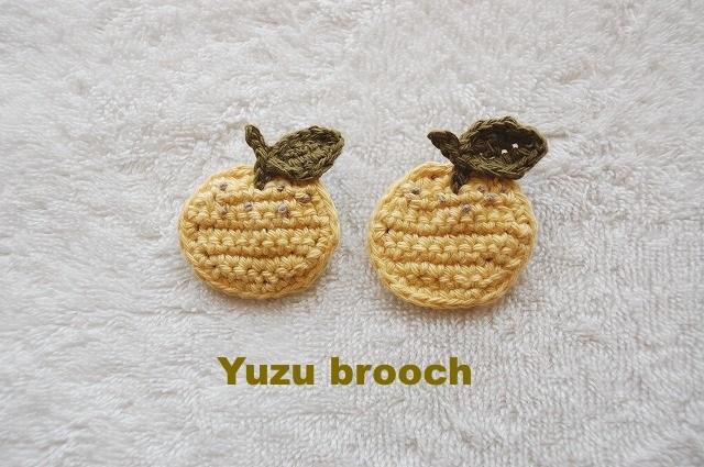 【sanponekoさまリクエスト品】柚子ブローチ2点セット