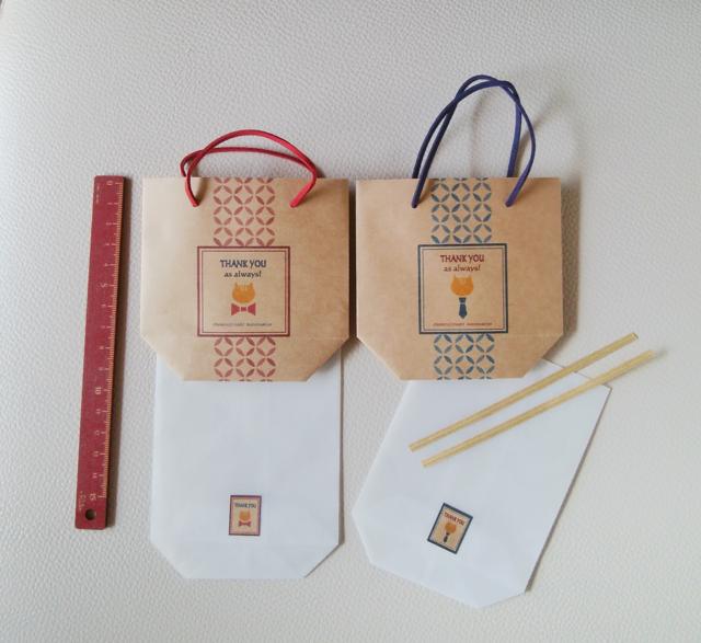【ラッピングセット】小さい紙袋2枚とシャリシャリ素材の内袋,ワイヤータイが入った簡単ラッピングセット。アクセサリーやお菓子など小物のラッピングに!(小2c)