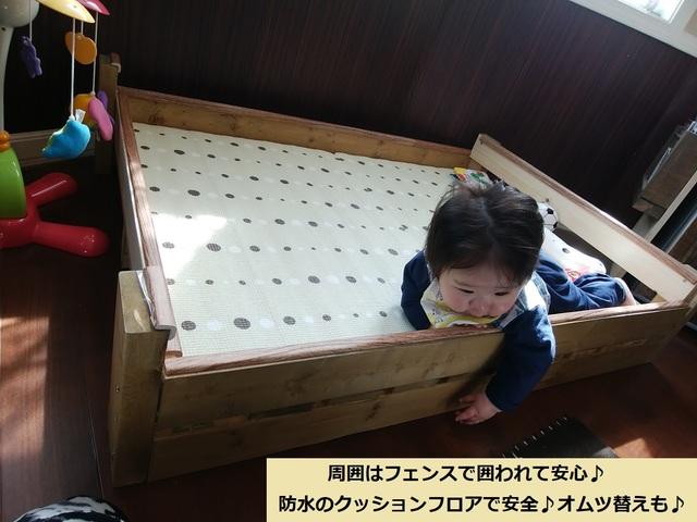 1d4c07cb7b7b1 乳幼児のプレイルーム ☆ベビーベット・ベビーサークルにも ☆赤ちゃんの ...