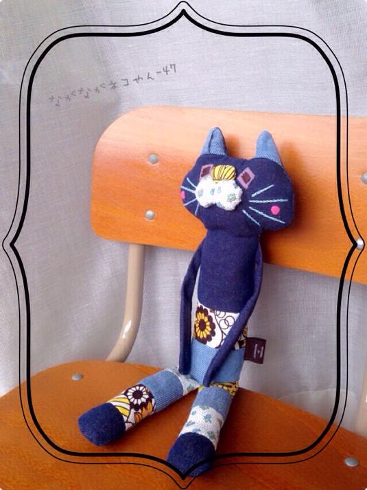 ながながネコやん-47
