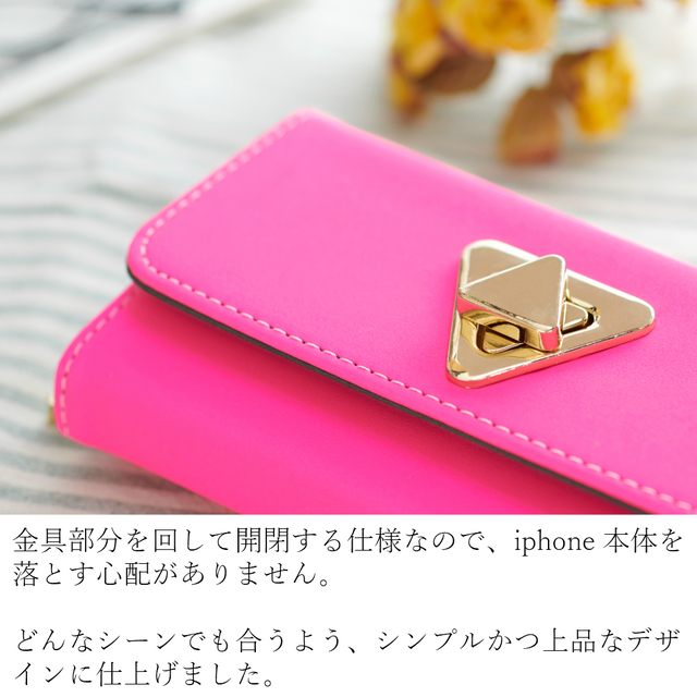 3c53ab209d 2way お財布付 手帳型 iphone8 iphoneXs iphoneXR 6s スマホケース 贈り物 ギフトにも 着脱