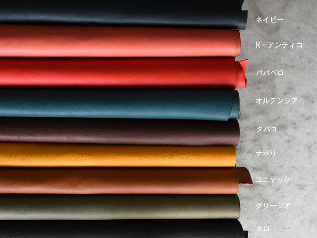3515c5bd93b21d 送料無料】【カラーオーダー】お好きな色で作るコインケース 手のひら ...