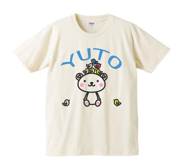 うーにかKid'sオリジナルTシャツ【Ritzデザイン しろくまくま】
