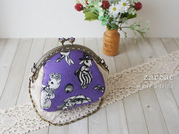 【販売終了】お花がま口ポーチ*ジョリーポム/悪戯ウサギ紫