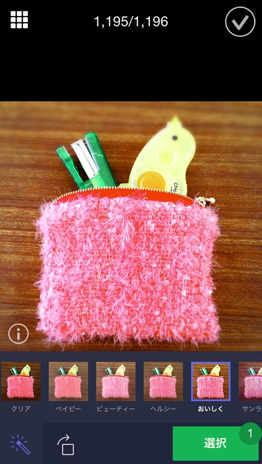 いちごのカキ氷みたいな手織りポーチ