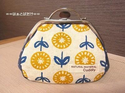 バッグ型がま口ポーチ|黄色たんぽぽ柄|金口シルバーカラー