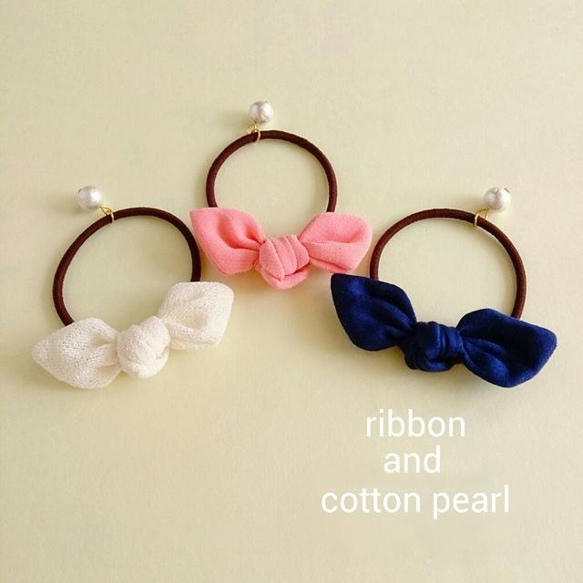 『ribbon&cotton pearl』ヘアゴム
