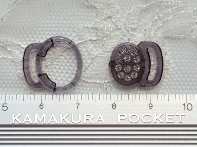スワロ付き留め具:はめ込み式オーバル型/ブラックダイヤモンド(グレー) 2セット入り<12>