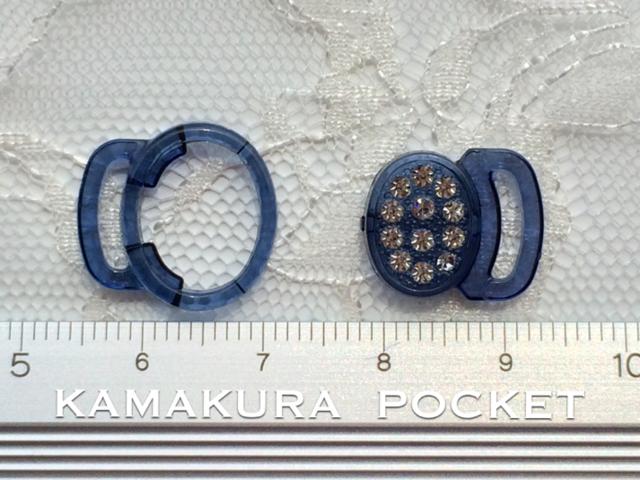 スワロ付き留め具:はめ込み式オーバル型/モンタナ(青) 2セット入り<13>