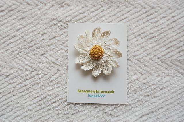 【ぽんいちさまリクエスト品】Marguerite brooch マーガレットブローチ