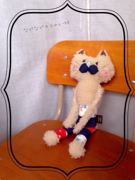 ながながネコやん-48