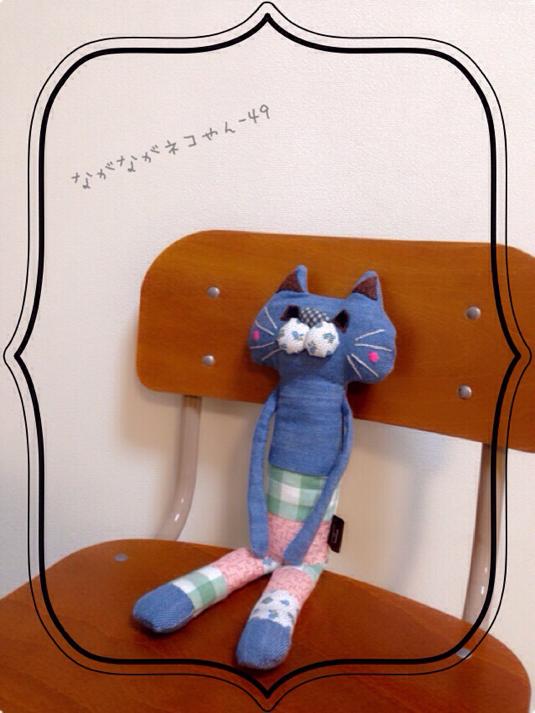 ながながネコやん-49