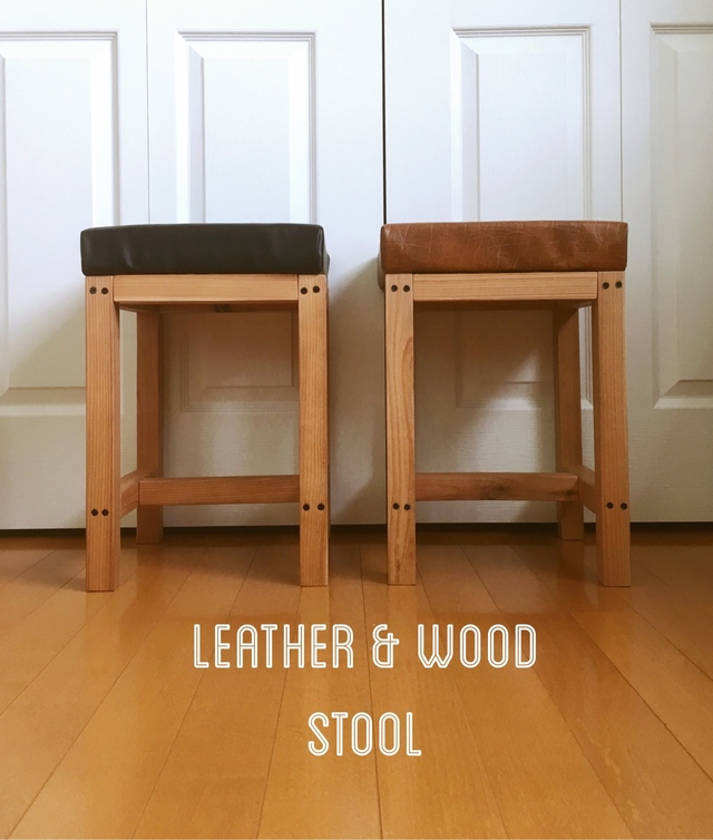 leather&wood stool