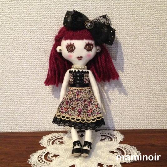 maminoir-R02