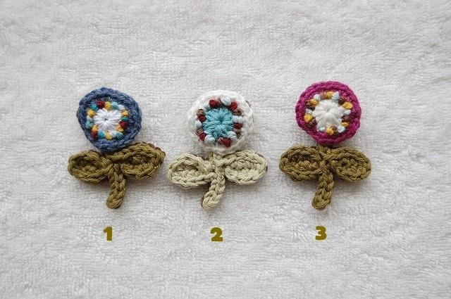 Wildflower brooch 野の花ブローチ