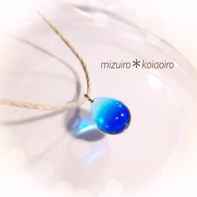 【R-53】一粒のしずく☆ヘンプ紐とガラス玉のペンダント ブルー