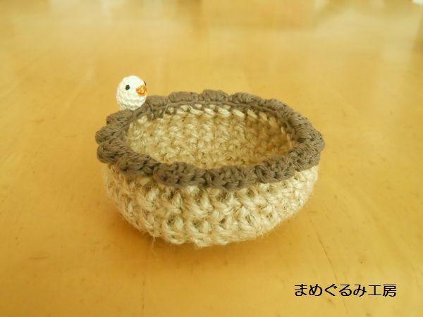 小鳥のかご(茶)
