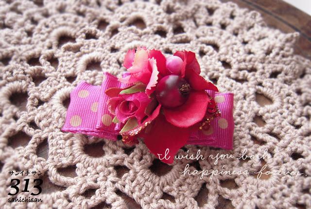 【4】ドットリボンの小さなバレッタ ◇ローズハイドレンジ