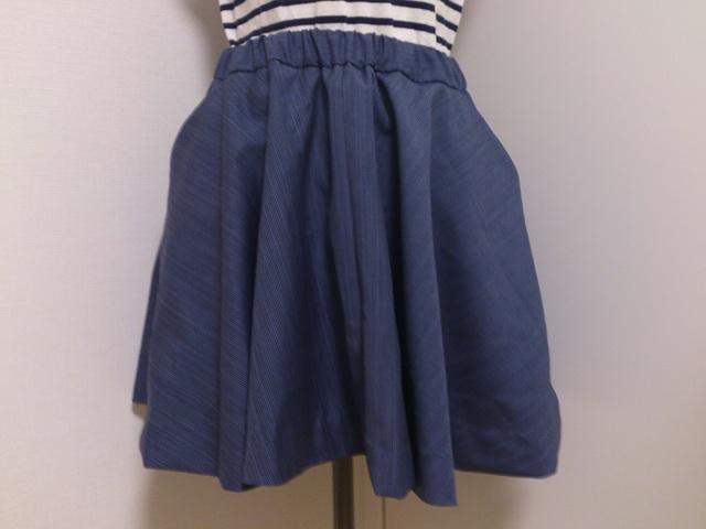 サーキュラースカート(紺)