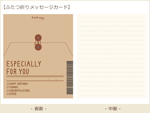 ESPECIALLY FOR YOU<pack> メッセージカード
