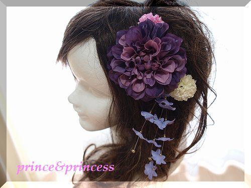 パープルダリアの髪飾りセット