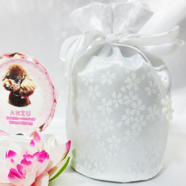 覆い袋( 骨壷袋 ) 骨壷セット 3寸(約11cm) 白並 小桜 ホワイト 巾着タイプ