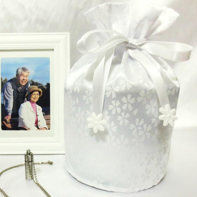 覆い袋( 骨壷袋 ) 骨壷セット 4寸(約14.5cm) 白並 小桜 ホワイト 巾着タイプ