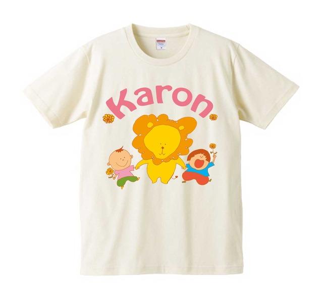 うーにかKid'sオリジナルTシャツ【toncharikhaデザイン だんでらいおん】