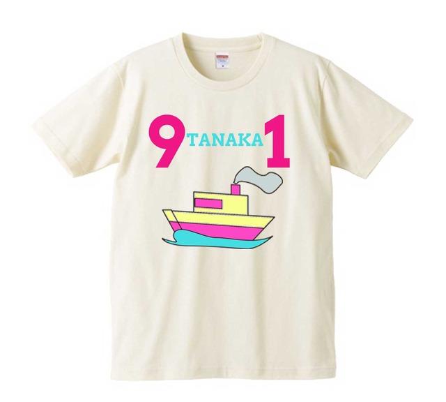 うーにかKid'sオリジナルTシャツ【うーにかデザイン ピンクのヨット】