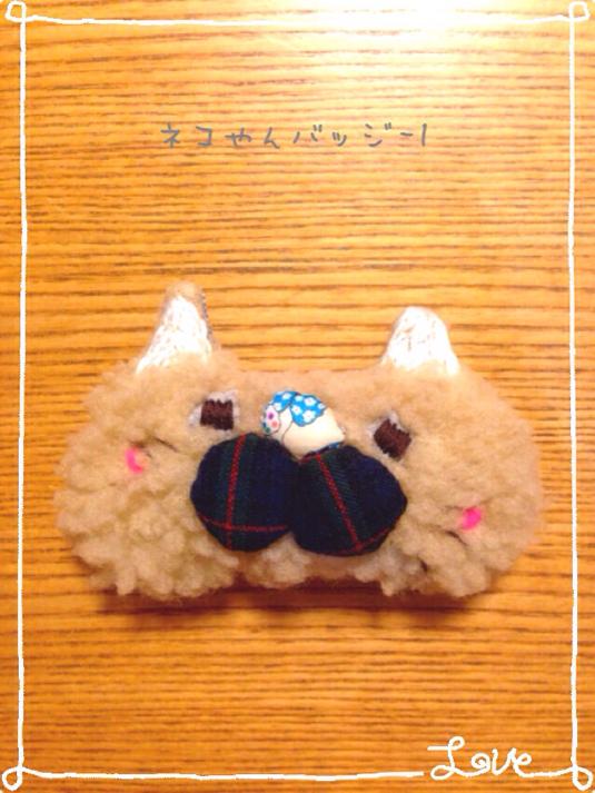 ネコやんバッジ-1