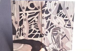 「夏の夜の怪・死んだ女房」型染め手帳